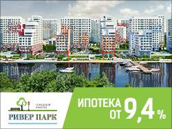 ЖК «Ривер Парк». Квартиры от 6,5 млн рублей 15 минут пешком